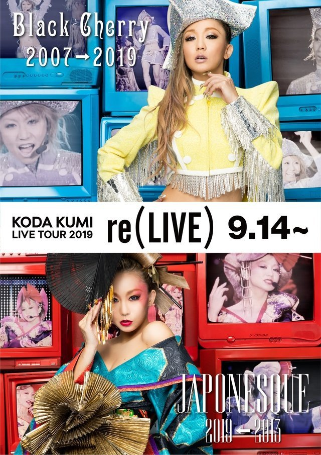 KODA KUMI LIVE TOUR 2019 re(LIVE)~JAPONESQUE~